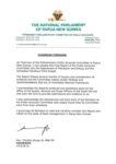 <p>Public Accounts Committee Inquiry into the Department of Petroleum &#038; Konebada Petroleum Park Authority</p>